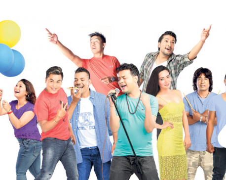 Ncell Mela in five cities from Sept 15