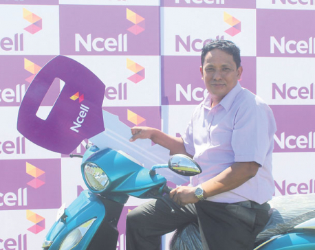 Ncell rewards best retailers