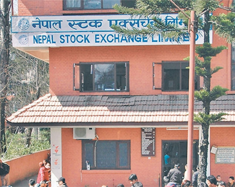 Nepse index dips by 7.84 points