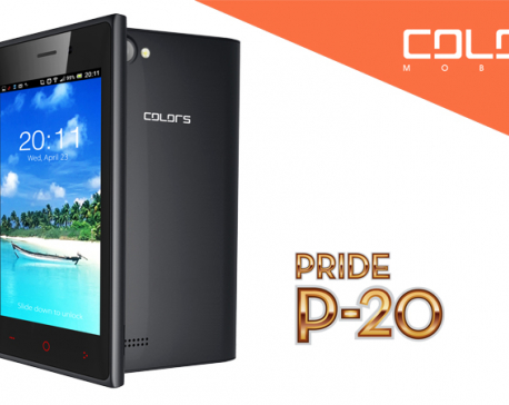 Colors launches P20 smartphone