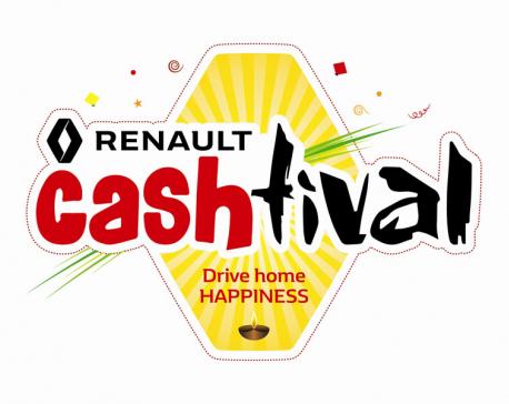Advanced Automobiles launches 'Renault Cashtival'