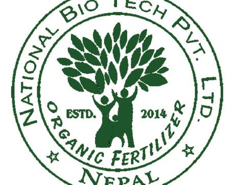 Saathi fertilizer launched