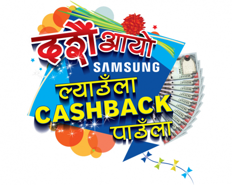 Samsung launches Dashain scheme