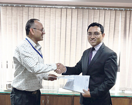 Sanima Bank, NCHL sign agreement for NCHL-IPS system