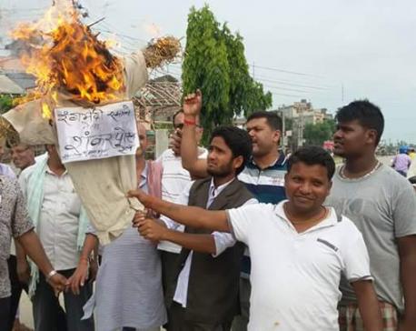 Effigy burnt in protest of Pokhrel's tweet