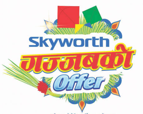 Skyworth launches new offer