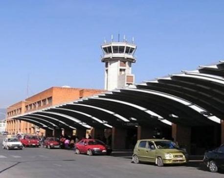 Customs Dept suspends 29 staff at TIA after gold seizure
