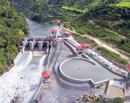 Upper Marshyangdi 'A' to be inaugurated on Monday