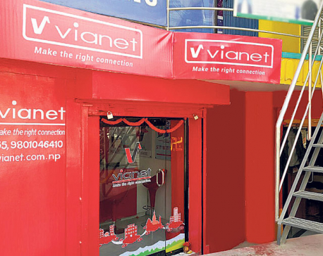 Vianet opens service center in Old Baneshwar