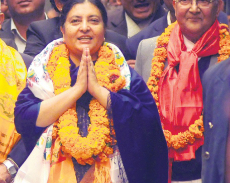 CJ Parajuli to administer oath to President Bhandari today
