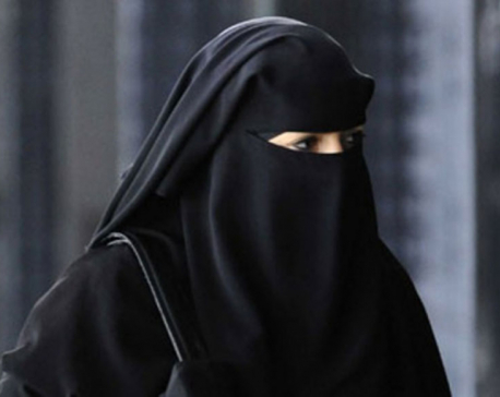 Bulgaria parliament bans full-face veils in public