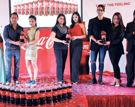 Coke launches festive campaign