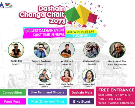 Dashain Changa Chait 2073: an unexpected flop!