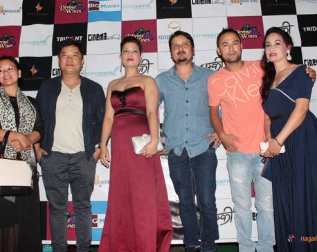 """Jhumki"" premiered at Big Movies"
