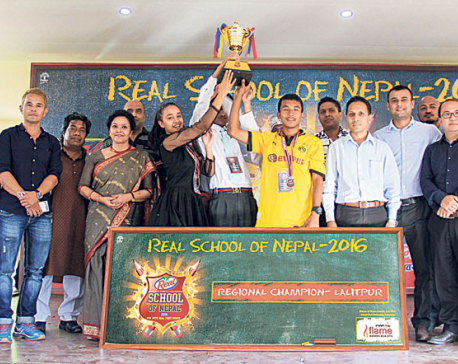 Gems regional winner 'Real School of Nepal 2016'