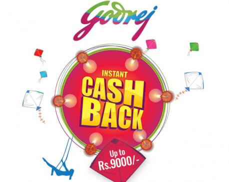 Instant cashback offer on Godrej products