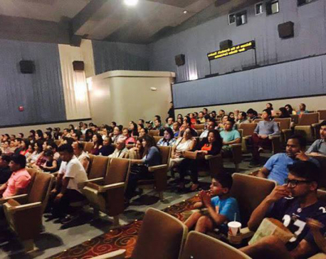Kalo Pothi's special screening held in Maryland