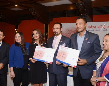 Mega Bank launches new saving scheme