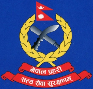 Bhaktapur police launch campaign to control untoward activities during festivals