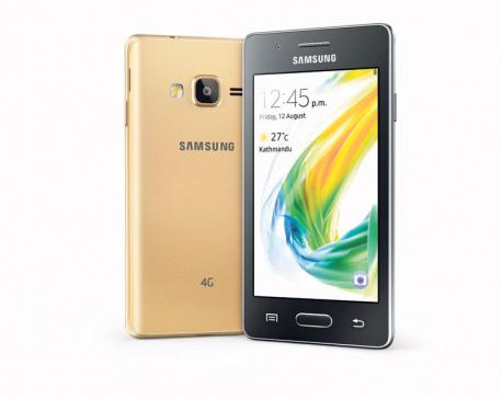 Samsung Z2 hits shelves