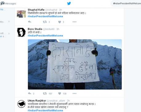 #IndianPresidentNotWelcome hits Nepal trending