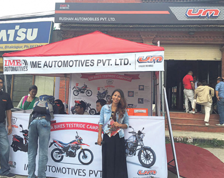 UM two-wheelers offers test rides in Kathmandu valley