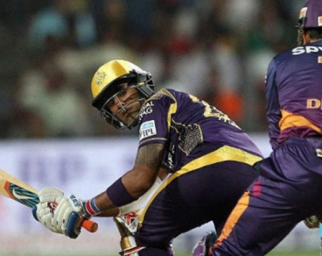 IPL: KKR clinch thriller, hand Pune fourth straight defeat