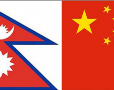 China pledges Rs 15.7 billion in grant assistance to Nepal