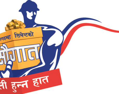 Jagadamba Cement launches Dashain-Tihar festive scheme
