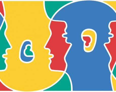 Ethnic language and English medium education