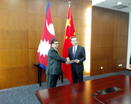 DPM Mahara meets Chinese Foreign Minister in Beijing