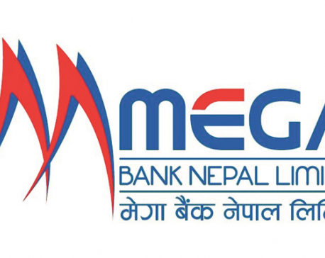 Mega Bank launches cashback scheme for women