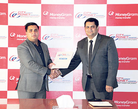 MoneyGram partners with City Express for transfer services