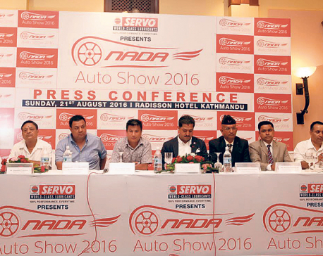 NADA Auto Show 2016 from Aug 30