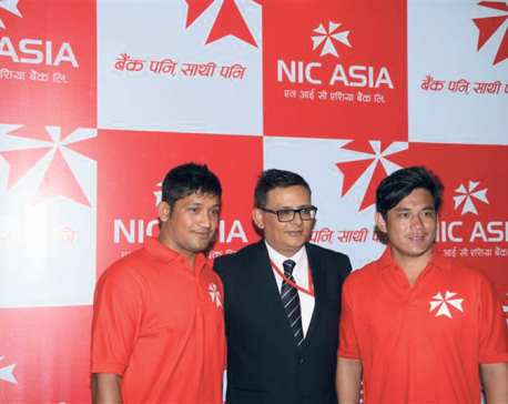 NIC Asia scholarships to two cricketers