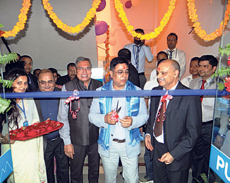 NMB Bank opens 3 branches