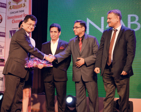Nabil named 'Best Managed Commercial Bank'
