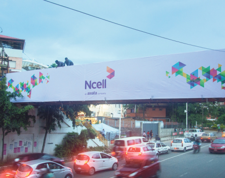 Ncell unveils new brand identity