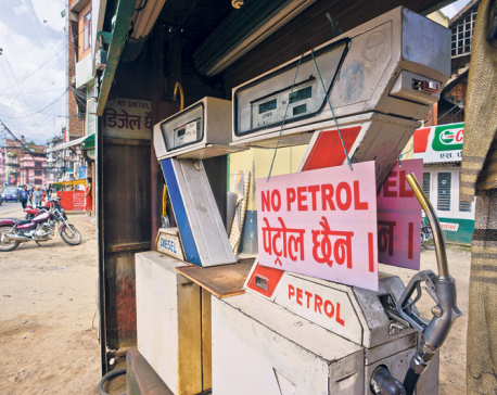 Fuel supply improving: NOC
