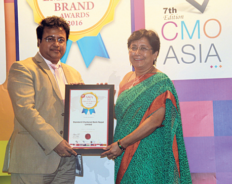 SCBNL bags 'Asia Best Employer Brand' award