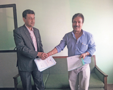 GMBFL, CDSCL sign agreement