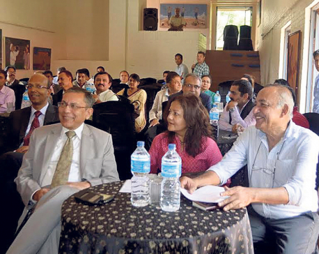 BP Koirala Foundation launches website and information journal