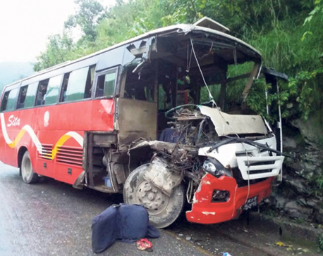 4 die, 29 injured in Chitwan bus collision