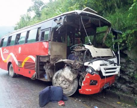 4 die, 29 injured in Chitwan bus collision