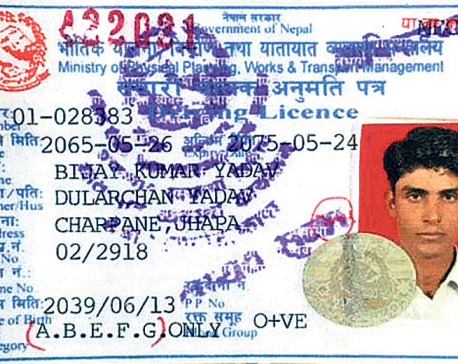 Fake licenses rampant in Jhapa