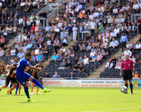 Upset for the foxes, Tottenham draws as EPL season starts