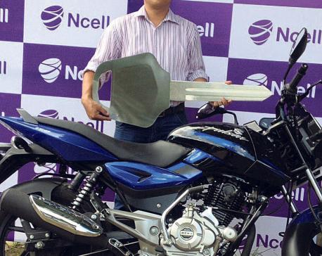 Ncell awards top performing retailer