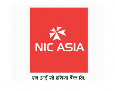 NIC ASIA announces rights issue, stock dividend