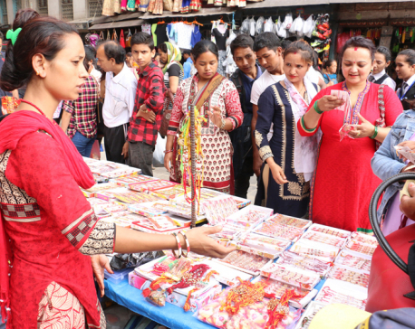 Janai Purnima festival being observed today