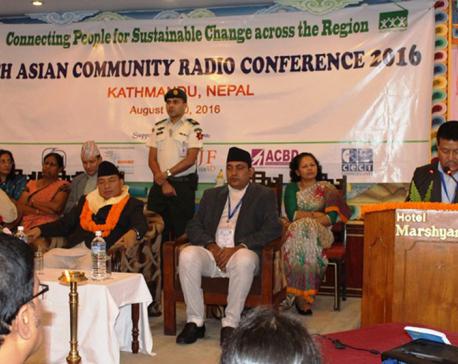 Community radio voice of people: Vice President